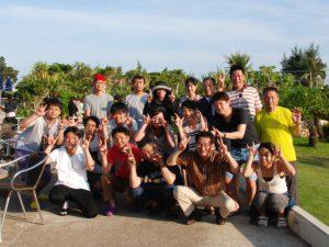 2015 社員旅行|宮古島